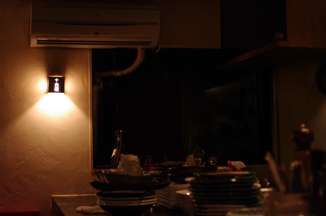 20081226 [Fri]